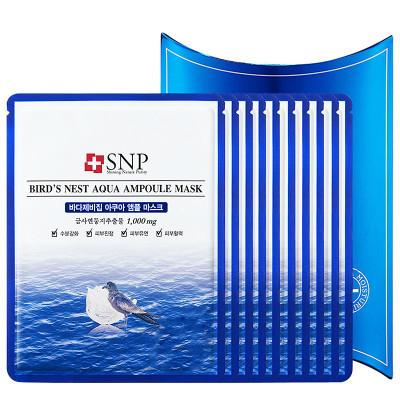 SNP 海洋燕窝补水面膜 10片 55元包税包邮