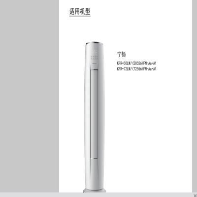 KFR-50LW/(50556)FNhAa-A1