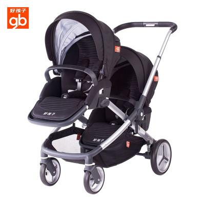 gb好孩子百变双子车 婴儿推车多功能调节手推车单双座可调S2018