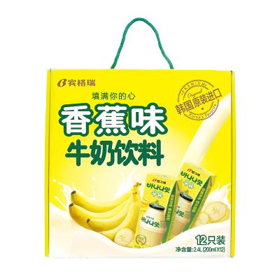 韩国进口 宾格瑞香蕉味牛奶饮料 200ml*12 香滑口感 韩国进口