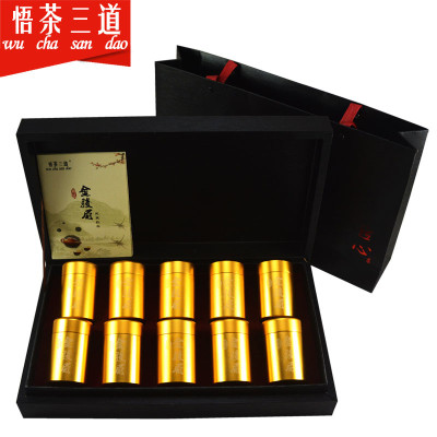 送礼悟茶三道武夷山金骏眉红茶礼盒装100克特级金俊眉正山小种茶叶高档