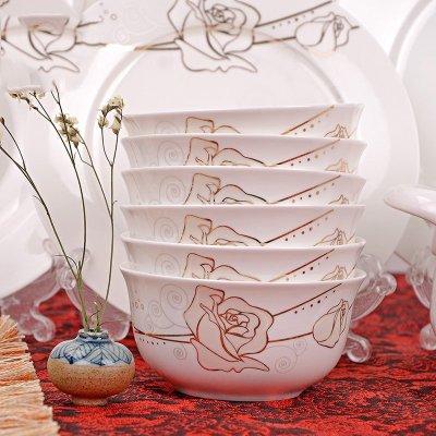 彩帮景德镇陶瓷碗骨瓷碗餐具套装 创意韩式可爱健康米饭碗 一支玫金色玫瑰(10个)家用餐具