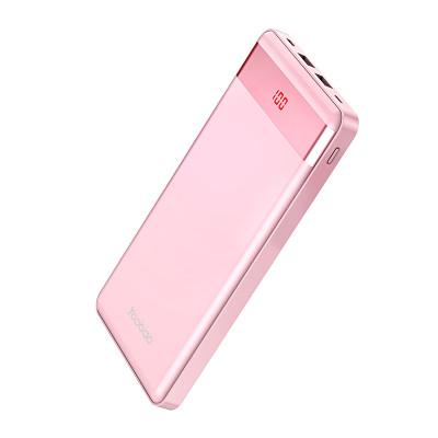 羽博充电宝超薄聚合物20000毫安手机平板通用移动电源冲大容量