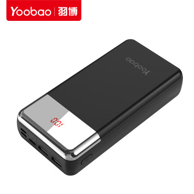 yoobao羽博大容量30000毫安充电宝华为小米vivo苹果安卓手机通用3万飞机可带移动电源-陨石黑