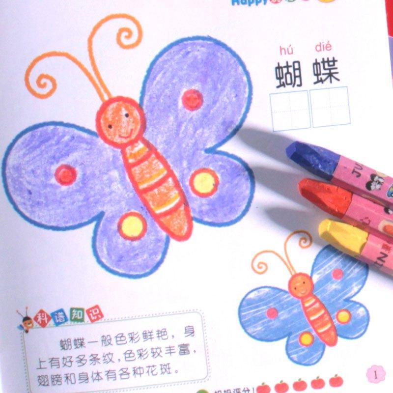 儿童涂色书幼儿童简笔画大全填色本宝宝书画画