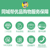 【二手95成新】苹果二手 iPhone 7 Plus 256G 红色 全网通4G 国行正品