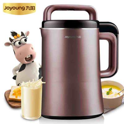 九阳(Joyoung)破壁豆浆机DJ13R-P9 破壁免滤 家用全自动 约时约温 立体熬煮 多功能 豆浆机 破壁机