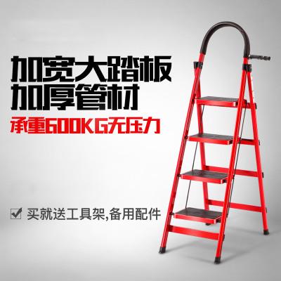 法耐(FANAI)梯子家用伸缩折叠人字梯子室内四步五步踏板爬梯加厚伸缩扶梯家用梯