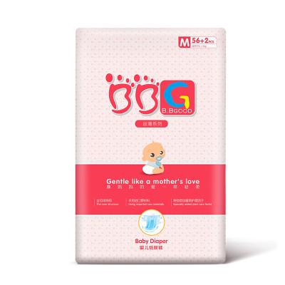 BBG丝薄系列婴儿纸尿裤大包 M码58片 男女宝宝柔薄干爽透气尿不湿