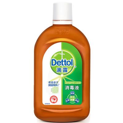 滴露(Dettol)消毒液250ml家居客厅卫浴厨房地面家具玩具衣物杀菌清洁洗衣宠物除菌液家用消毒水