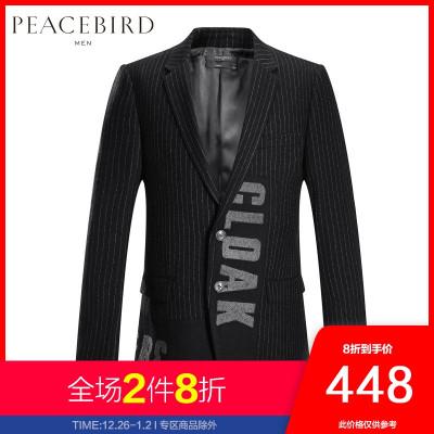 太平鸟男装 秋季2017新款拼接竖条纹商务休闲两粒扣西服
