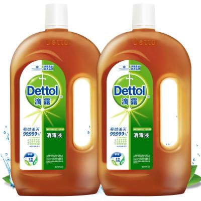 滴露(Dettol)消毒液1.2+1.2L组合装家居清洁杀菌抑菌对氯间二甲苯酚衣物除菌地板浴室皮肤伤口宠物洗衣