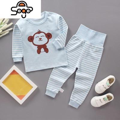 0-3岁半1秋冬4睡衣5男女婴儿童装6到12个月7宝宝保暖内衣服8套装9