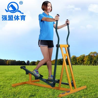 强盟 健身器室外 户外公园健身路径 社区小区广场体育设施 单联椭圆机