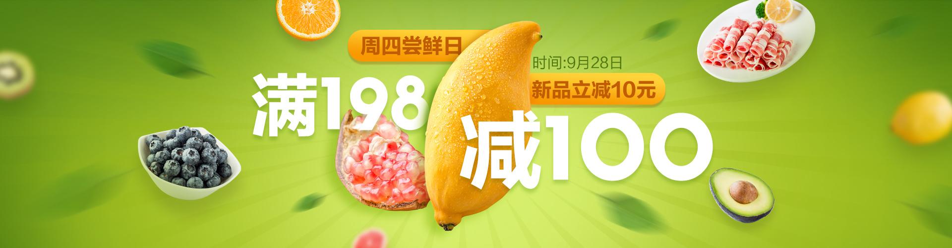 [苏宁易购]中秋好礼领满399-120 - Luck4ever.Net